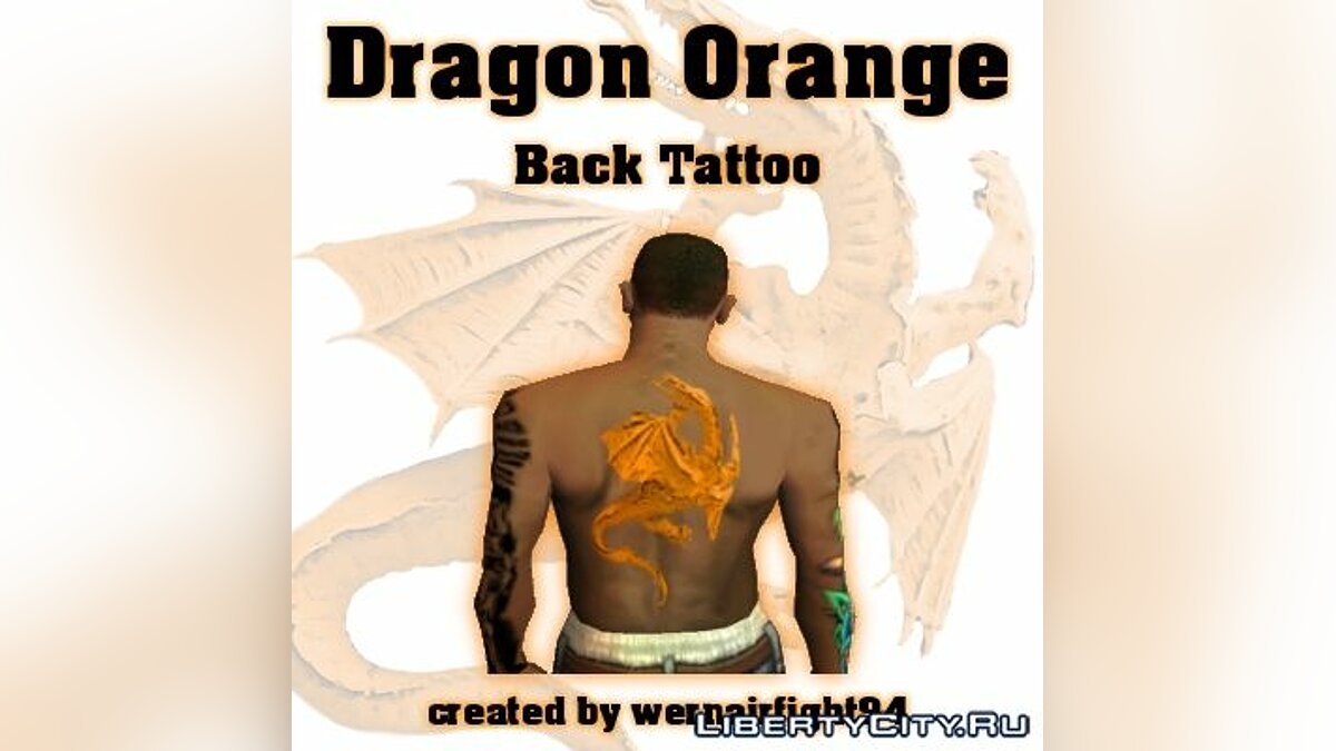 Tattoos Dragon Orange Back Tattoo for GTA San Andreas