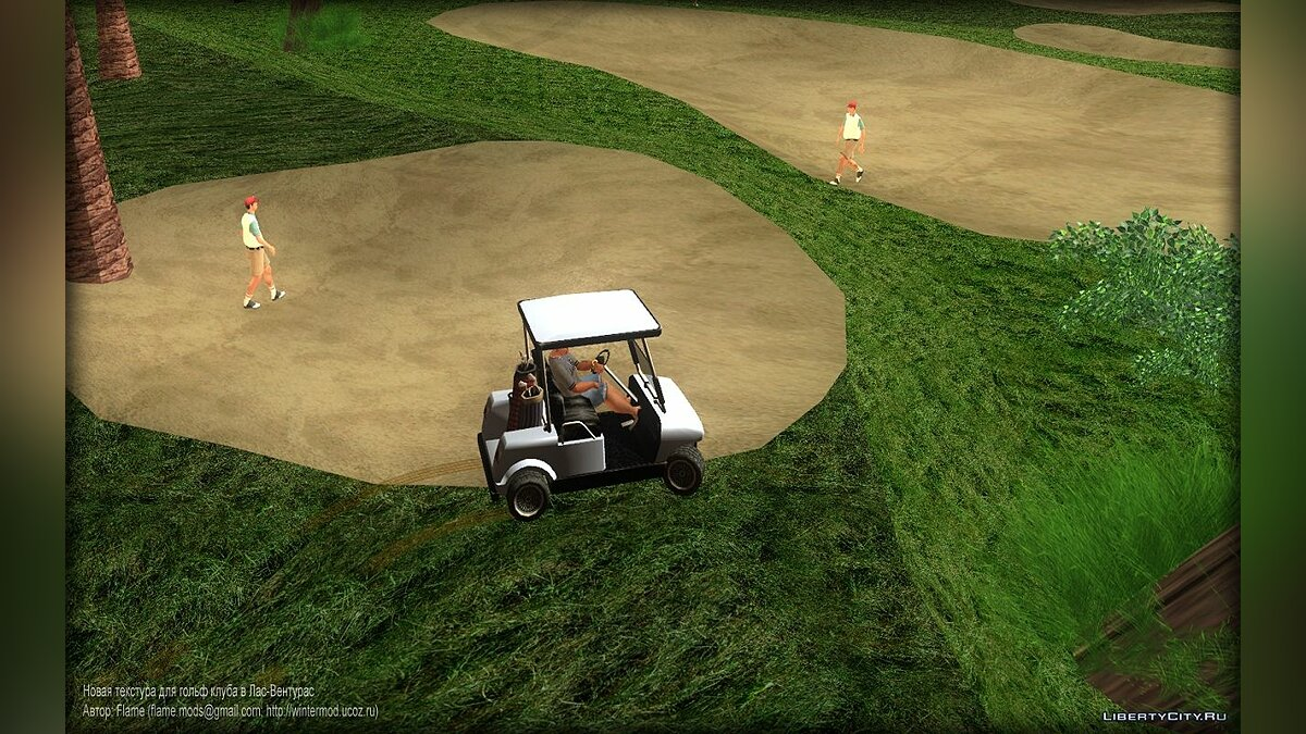 Texture mod New texture for golf club in Las Venturas for GTA San Andreas