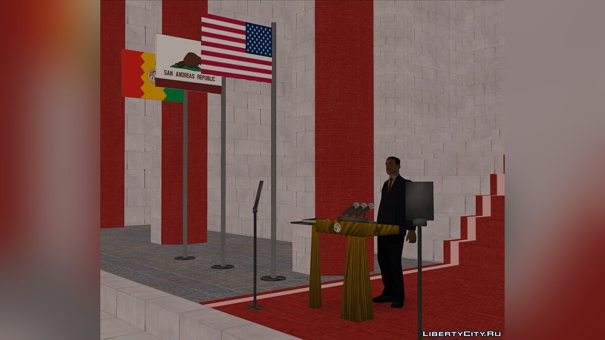 Texture mod A rostrum for the mayor's speech for GTA San Andreas