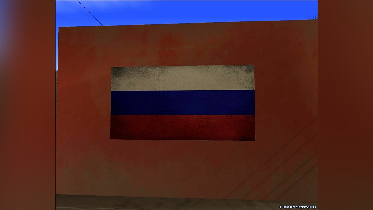 Texture mod Flags of various countries on the wall for GTA San Andreas