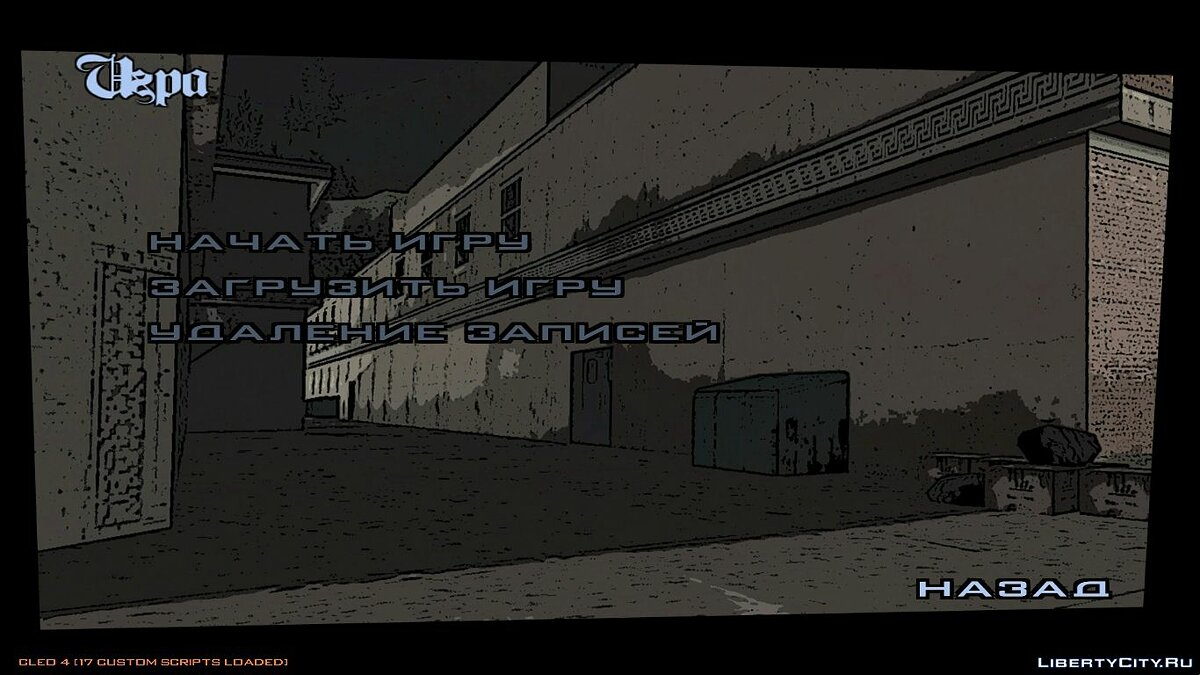 Texture mod New comic style menu background for GTA San Andreas