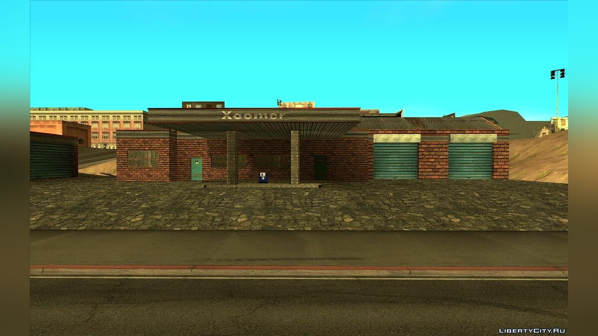 Texture mod New textures for the garage in San Fierro HD for GTA San Andreas