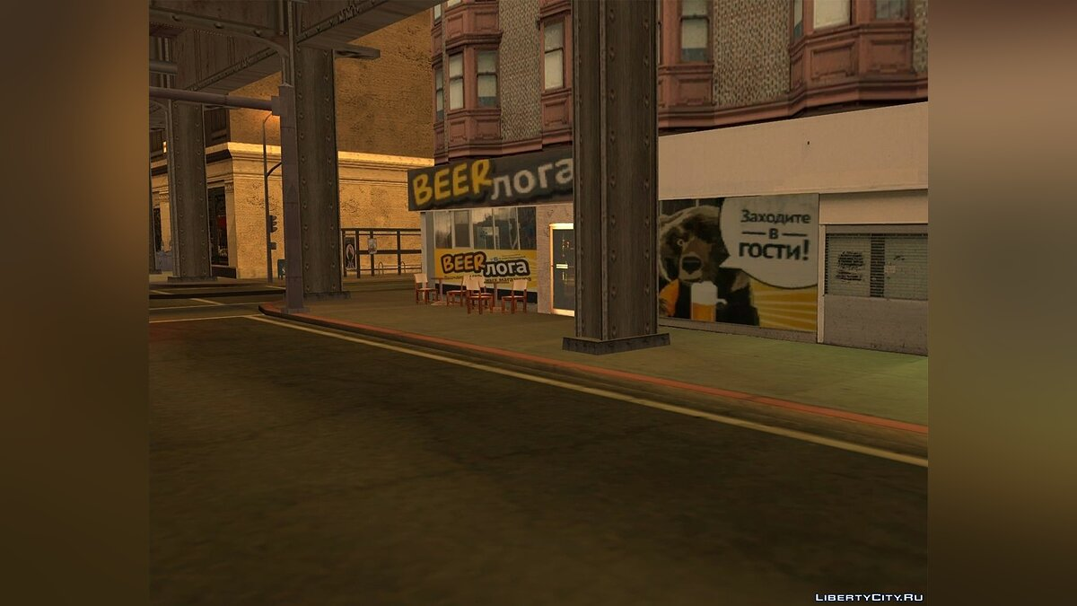 Texture mod Liberty City style mapping for San Fierro for GTA San Andreas