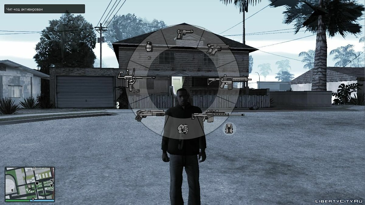 V.2 GTA V Next Gen Weapons Icons For GTA V HUD for GTA San Andreas - screenshot #3