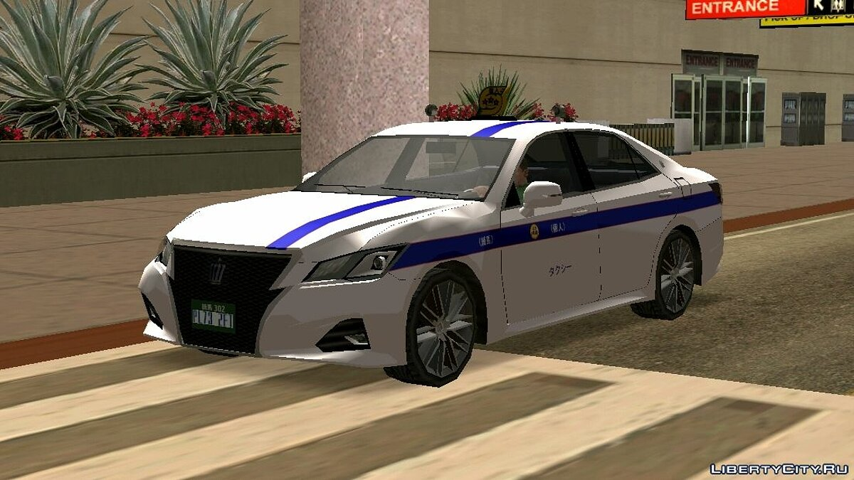 Toyota car 2016 Toyota Crown Athlete GRS214 for GTA San Andreas