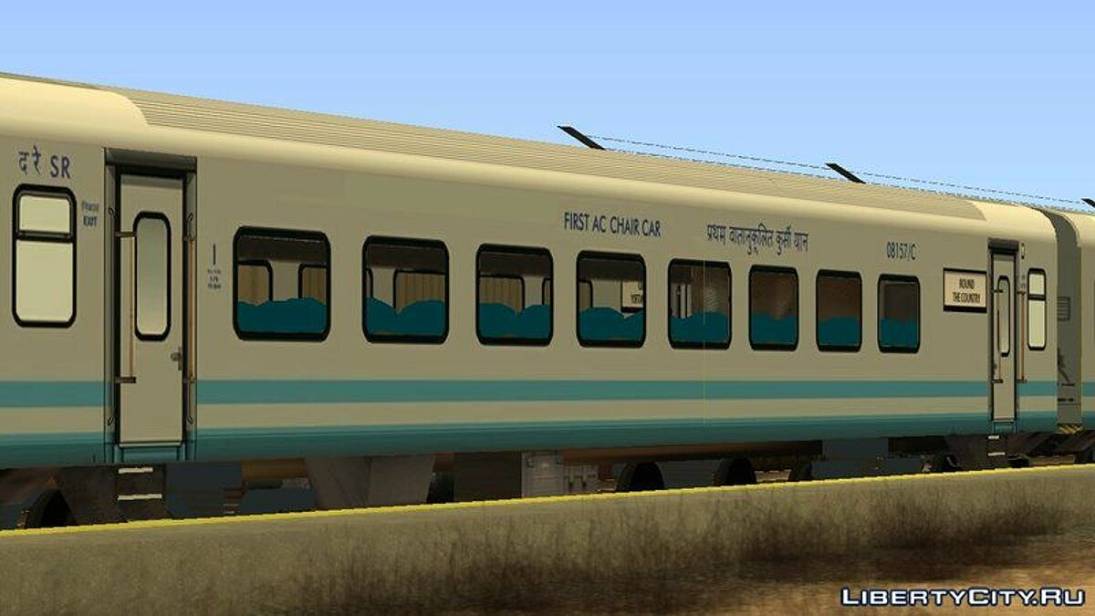 Train and tram First Class Seat Wagons for GTA San Andreas