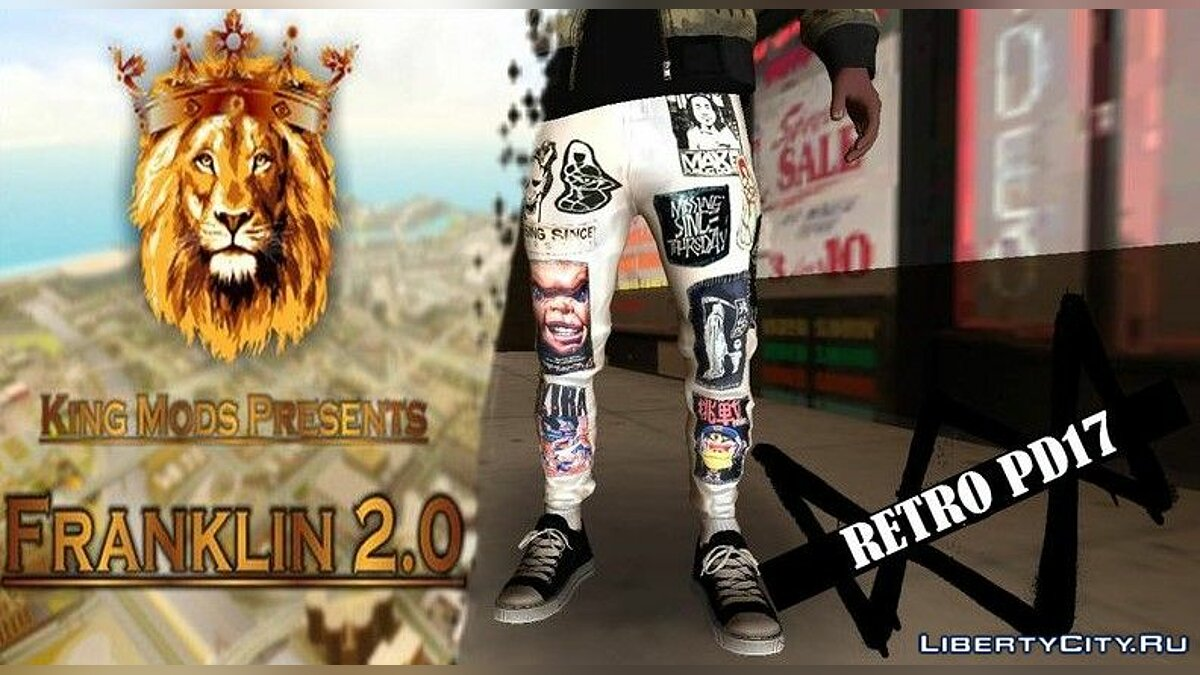 Pants and shorts New stylish jeans for Franklin for GTA San Andreas