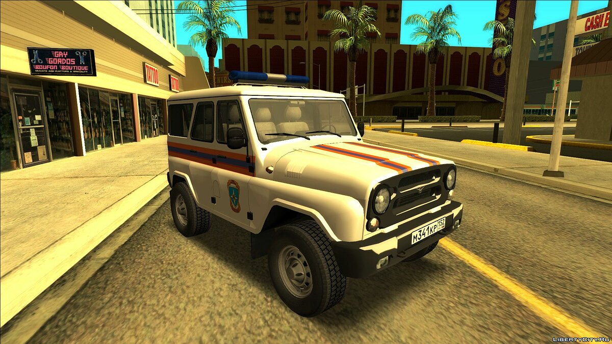 UAZ car UAZ Hunter (Ministry of Emergencies) for GTA San Andreas