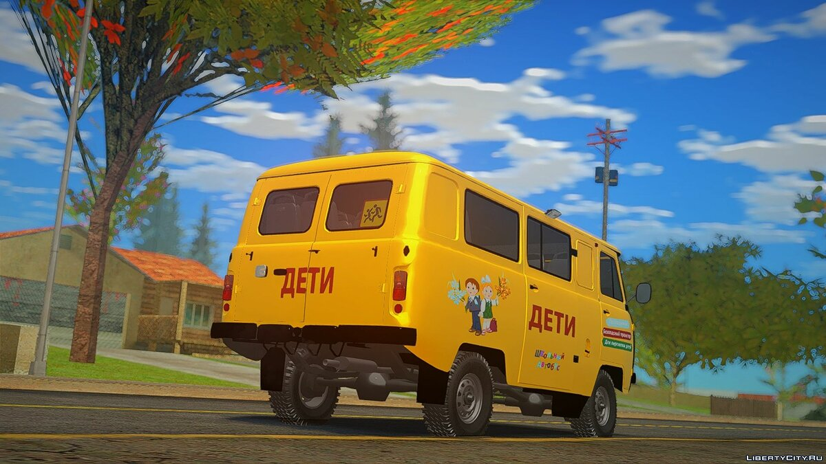 UAZ car UAZ - 452 School Bus for GTA San Andreas