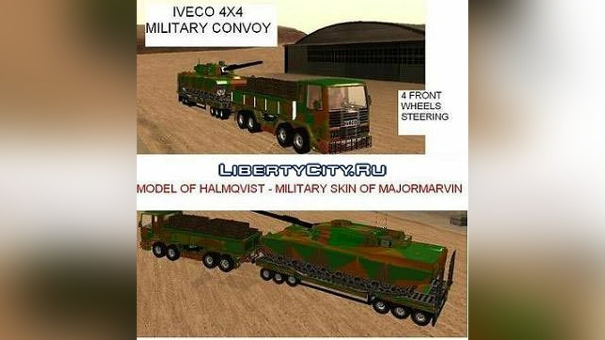 Military vehicle Iveco 4x4 military convoy for GTA San Andreas