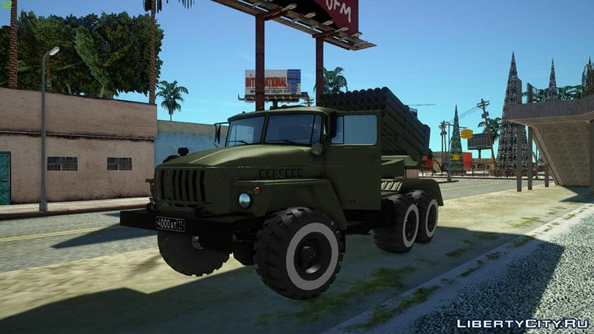 Military vehicle Ural 4320 RSZO Hail for GTA San Andreas