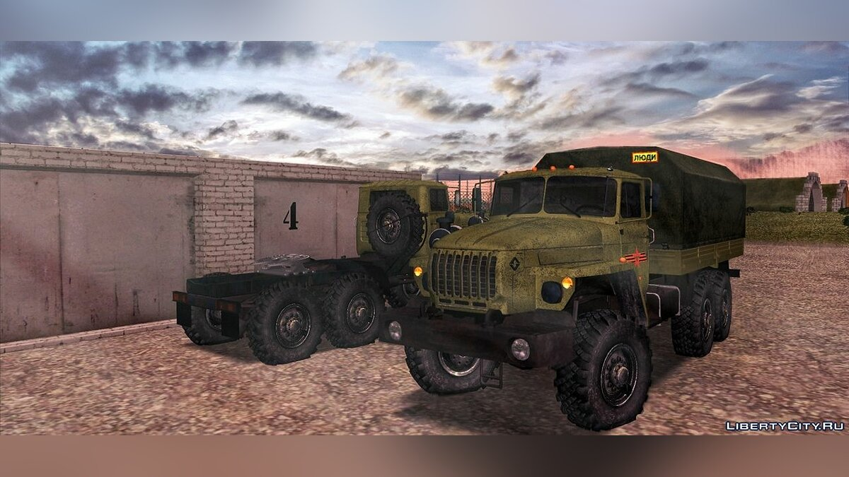 Military vehicle Ural 4320 Russian Army for GTA San Andreas
