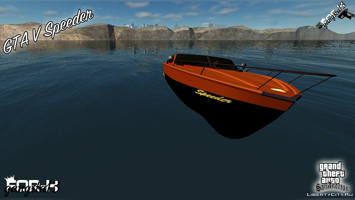 Boats and motorboats Speeder from GTA 5 for GTA San Andreas