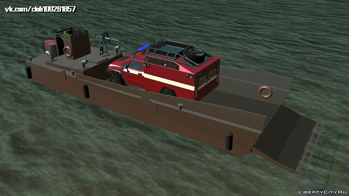 Boats and motorboats Cargo ship (DFF only) for GTA San Andreas (iOS, Android)