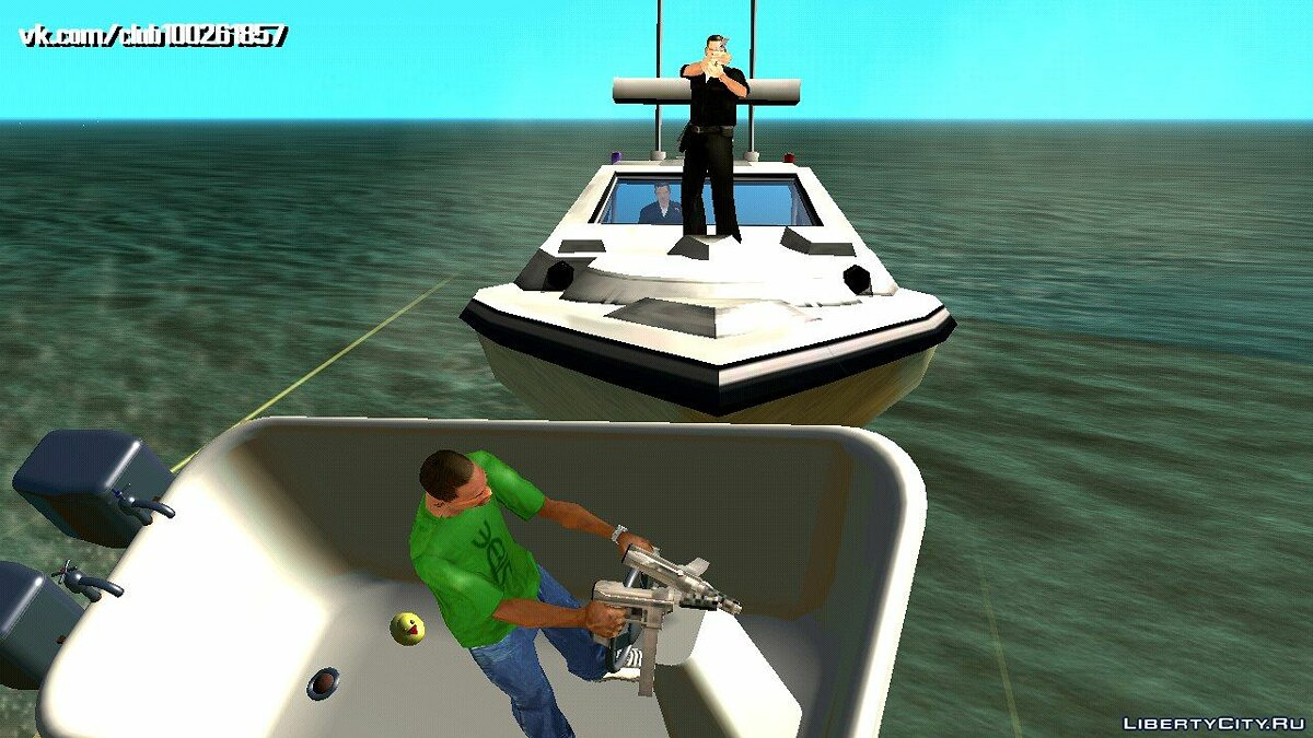 Boats and motorboats Bath (DFF only) for GTA San Andreas (iOS, Android)