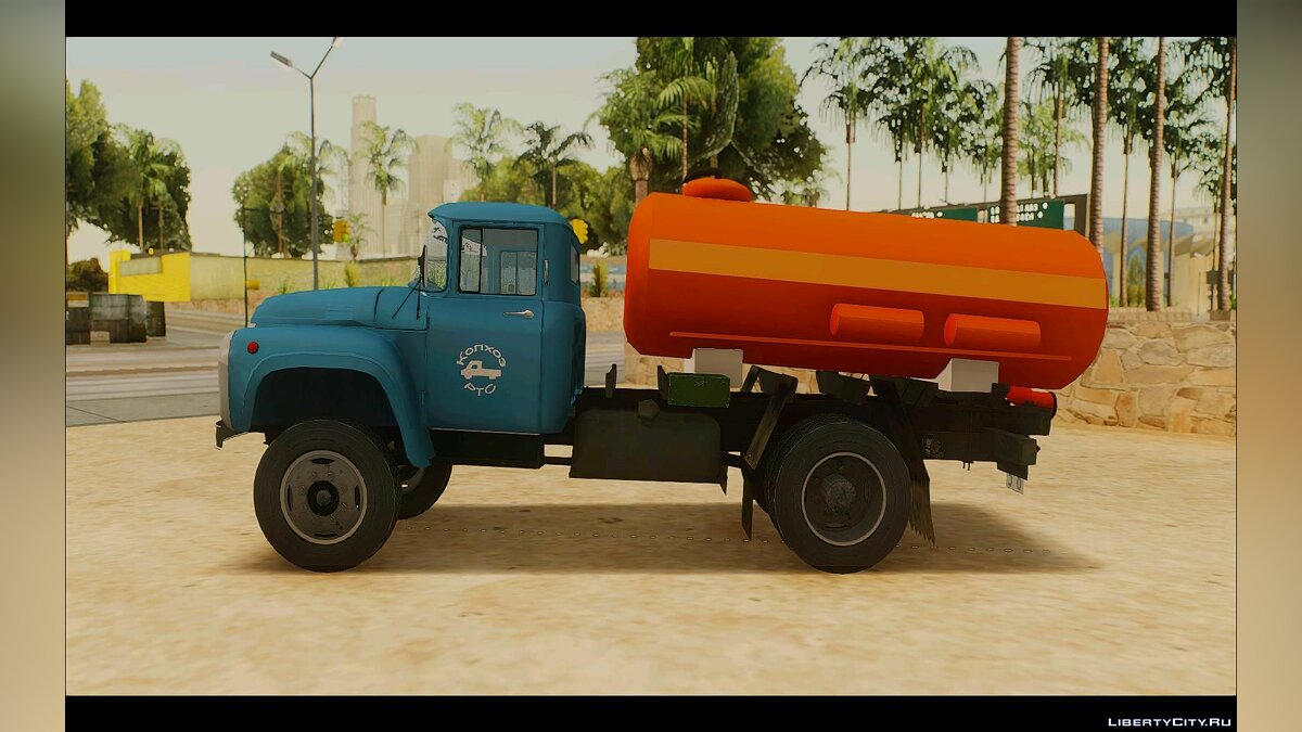 ZIL car ZIL 130 Waste Disposal for GTA San Andreas