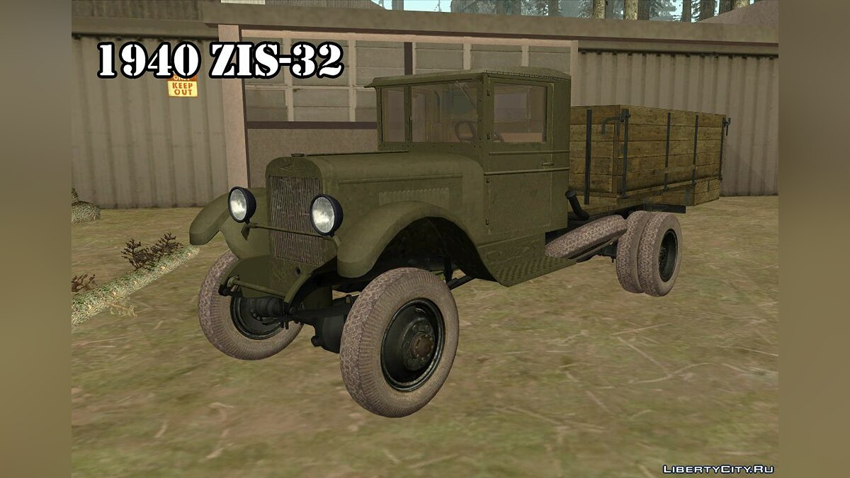 ZIL car 1940 ZiS-32 for GTA San Andreas
