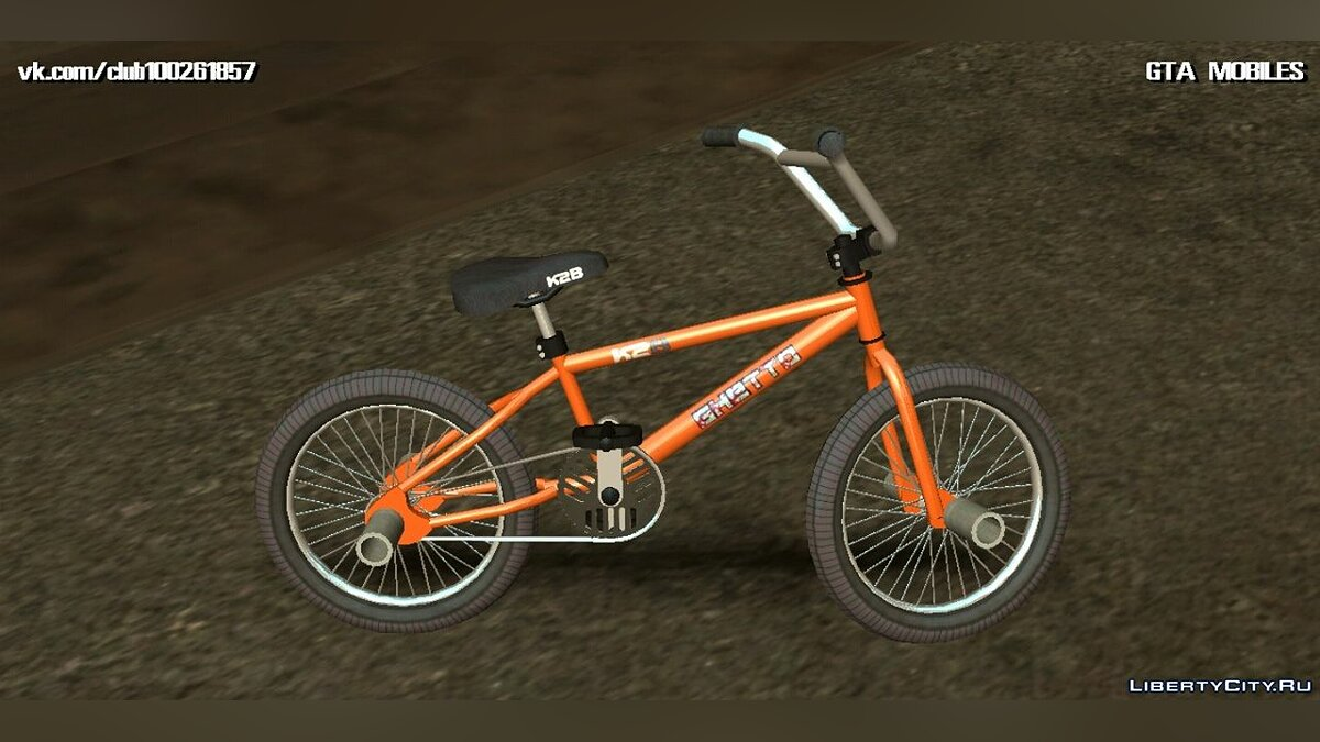 Bicycle K2B Ghetto BMX for GTA San Andreas (iOS, Android)