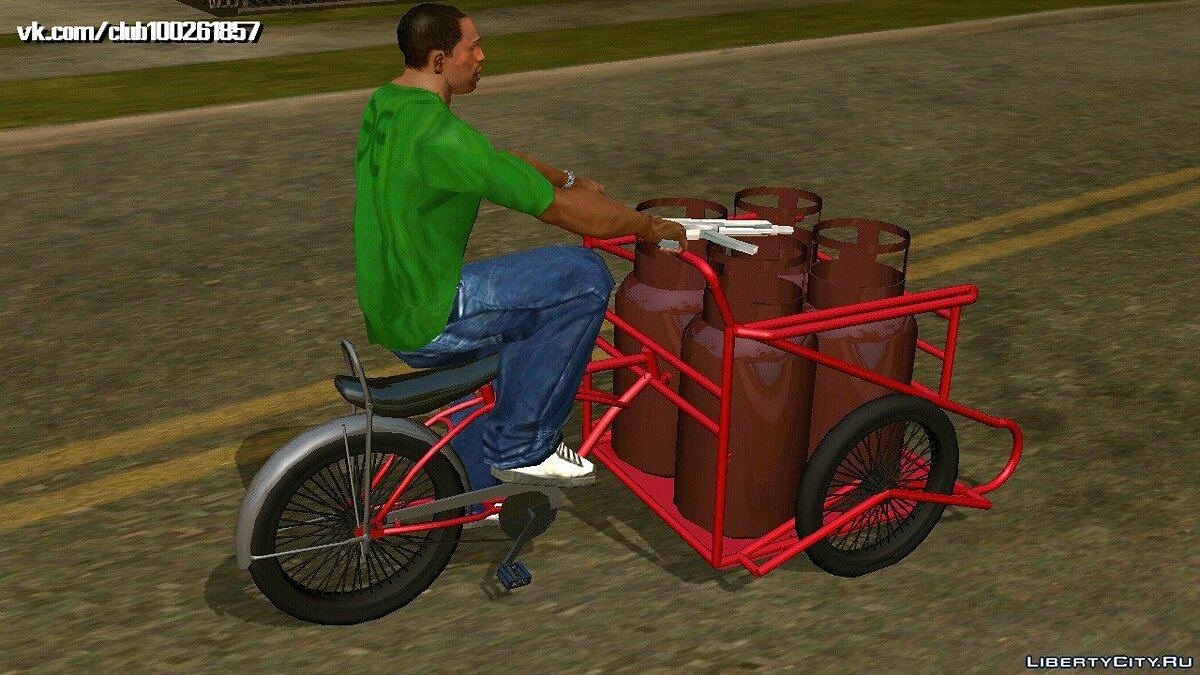 Bicycle Bicycle (DFF only) for GTA San Andreas (iOS, Android)