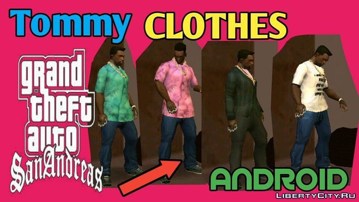 Pullovers and T-shirts Одежда из GTA Vice City for GTA San Andreas (iOS, Android)