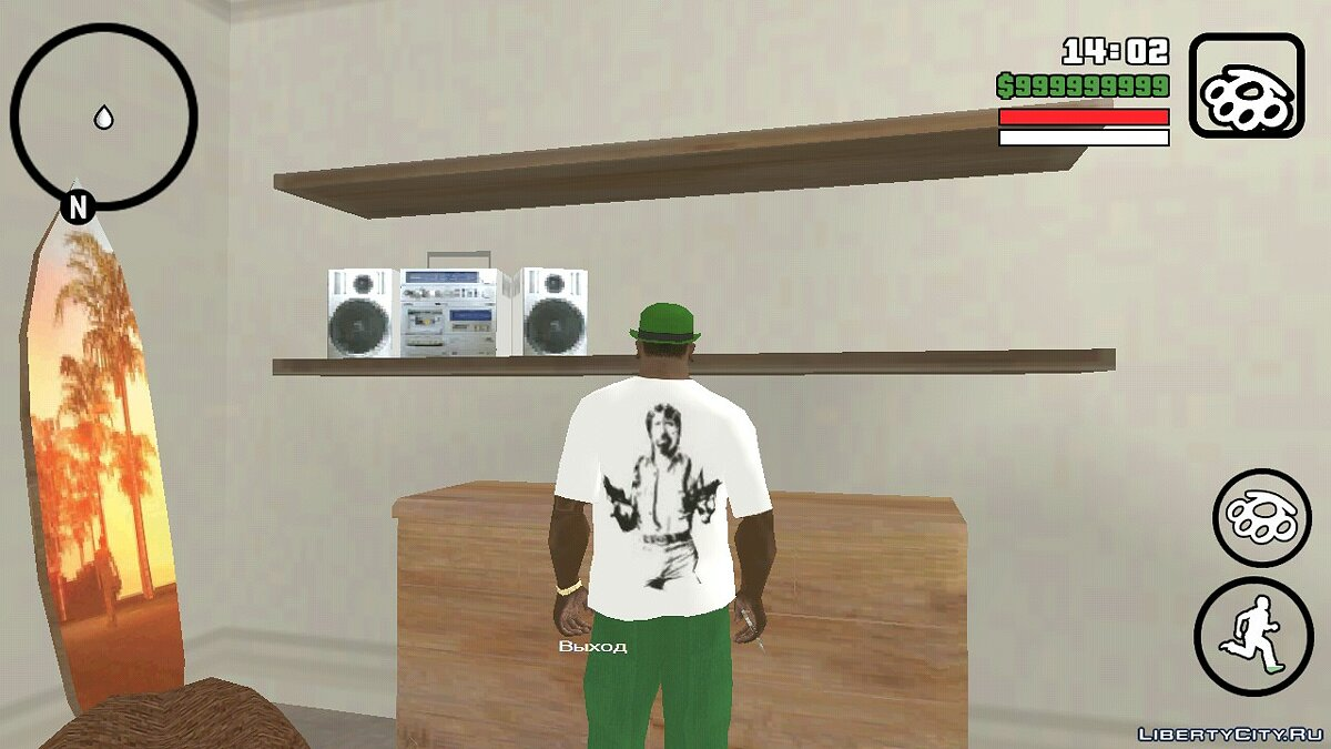 Pullovers and T-shirts T-shirt with Chuck Norris for GTA San Andreas (iOS, Android)