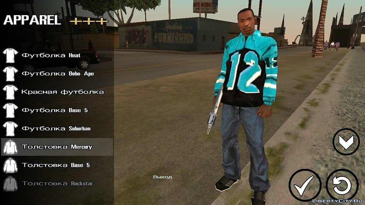 "Colored sweatshirts ""12"" for GTA San Andreas (iOS, Android) - Картинка #1"