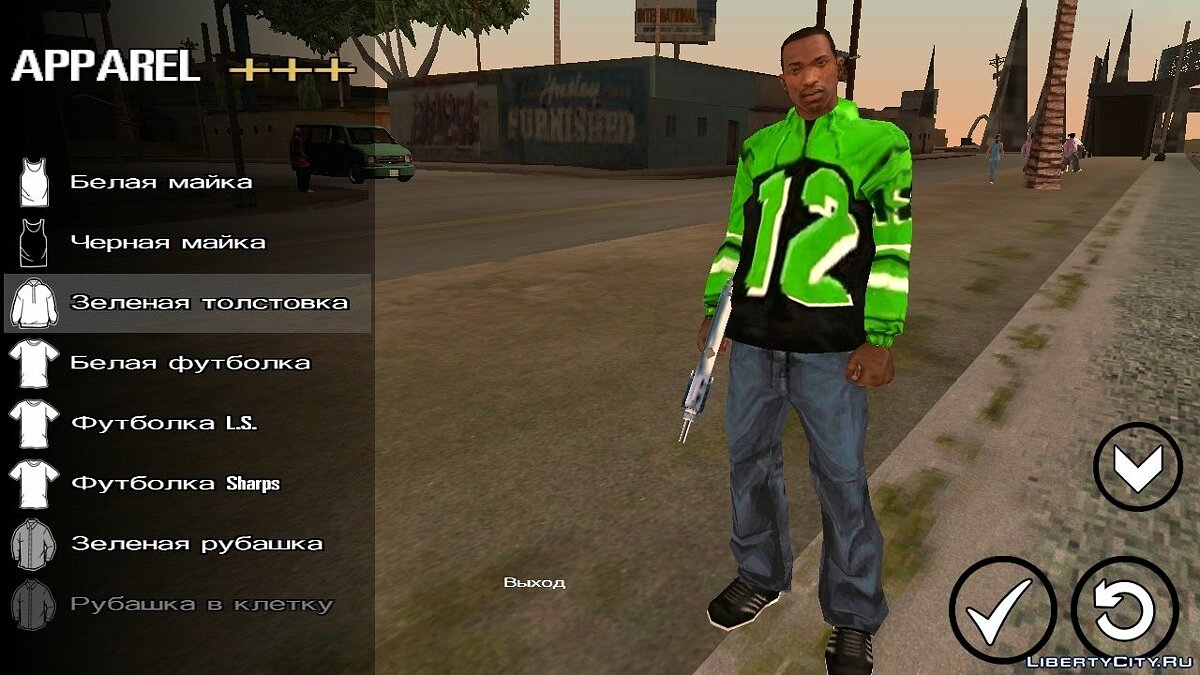 "Colored sweatshirts ""12"" for GTA San Andreas (iOS, Android) - Картинка #2"