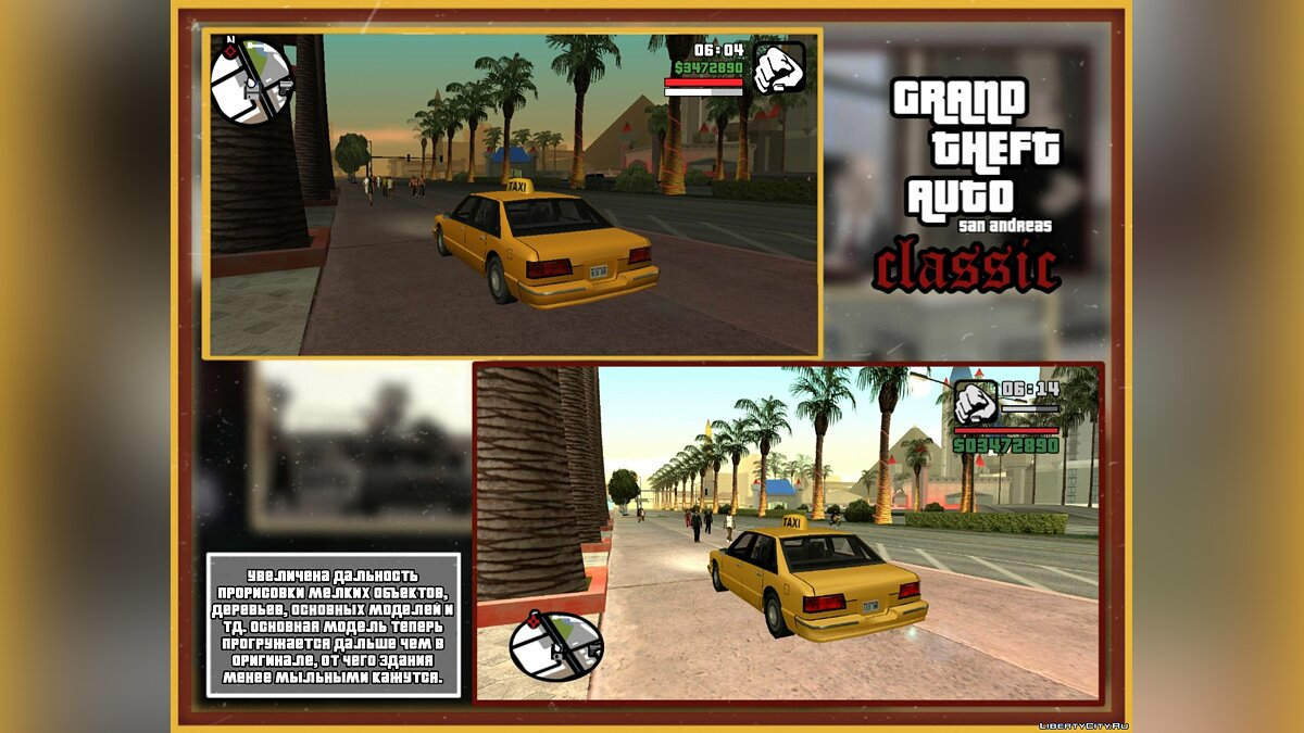 Global mod GTA SA Classic v1.5 - PC atmosphere of the game in GTA SA Mobile for GTA San Andreas (iOS, Android)