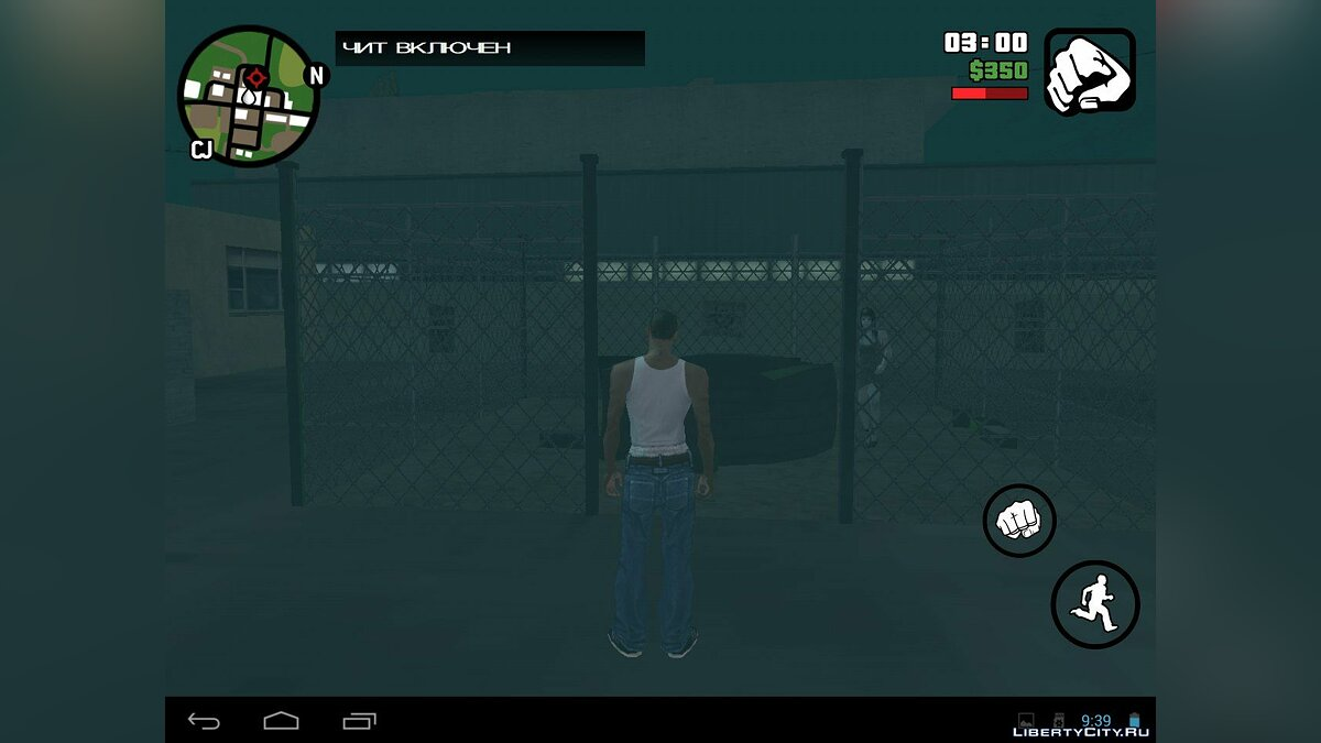 Misterix mod 10.0 (Android) for GTA San Andreas (iOS, Android) - screenshot #8