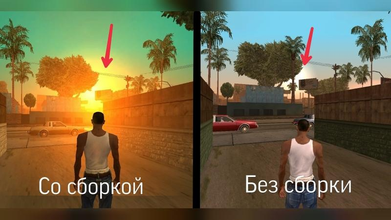 SA Fix for Mobile for GTA San Andreas (iOS, Android) - Картинка #11