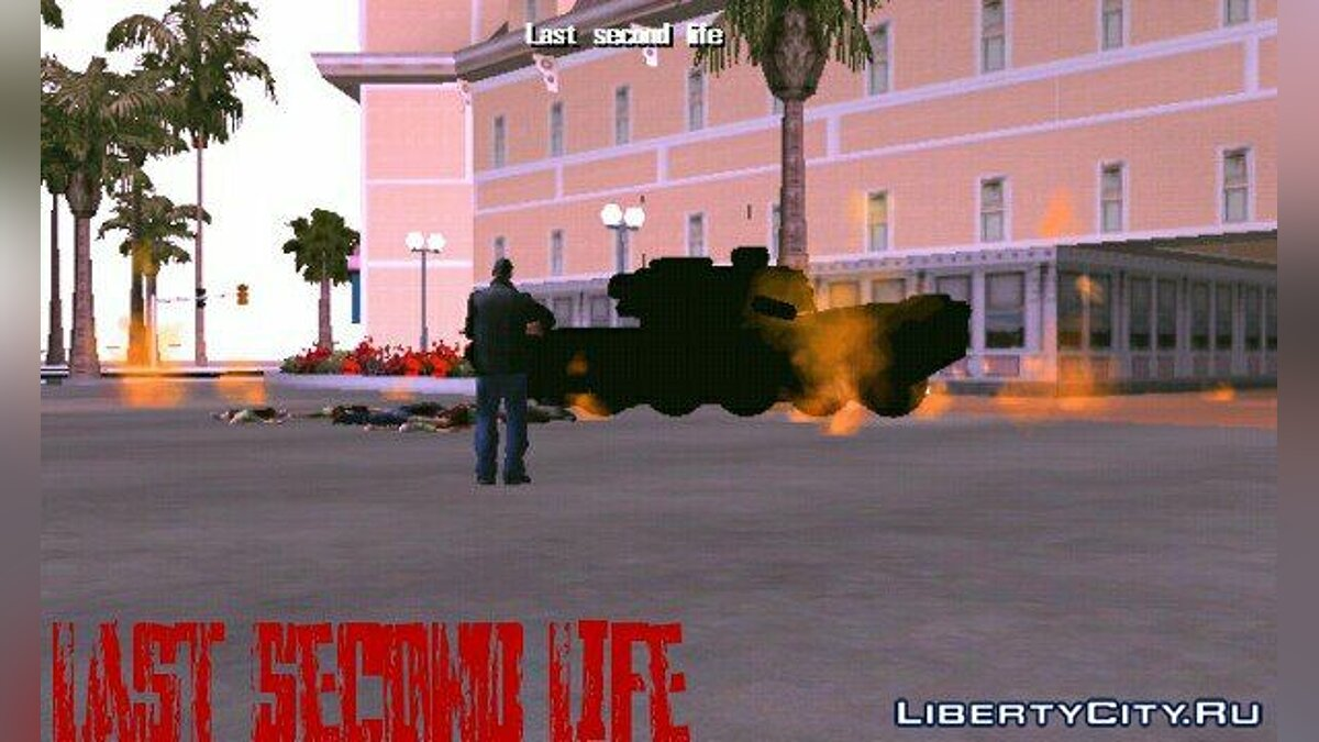 GTA Last Second Life for GTA San Andreas (iOS, Android) - Картинка #1