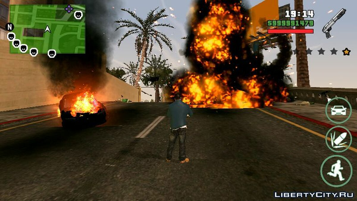 Program Extreme Weapon Boost for GTA San Andreas (iOS, Android)