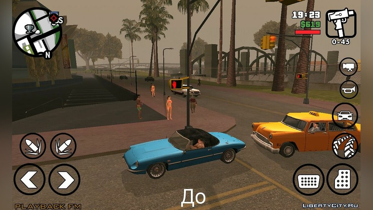 Program Improved timecyc.dat for GTA San Andreas (iOS, Android)