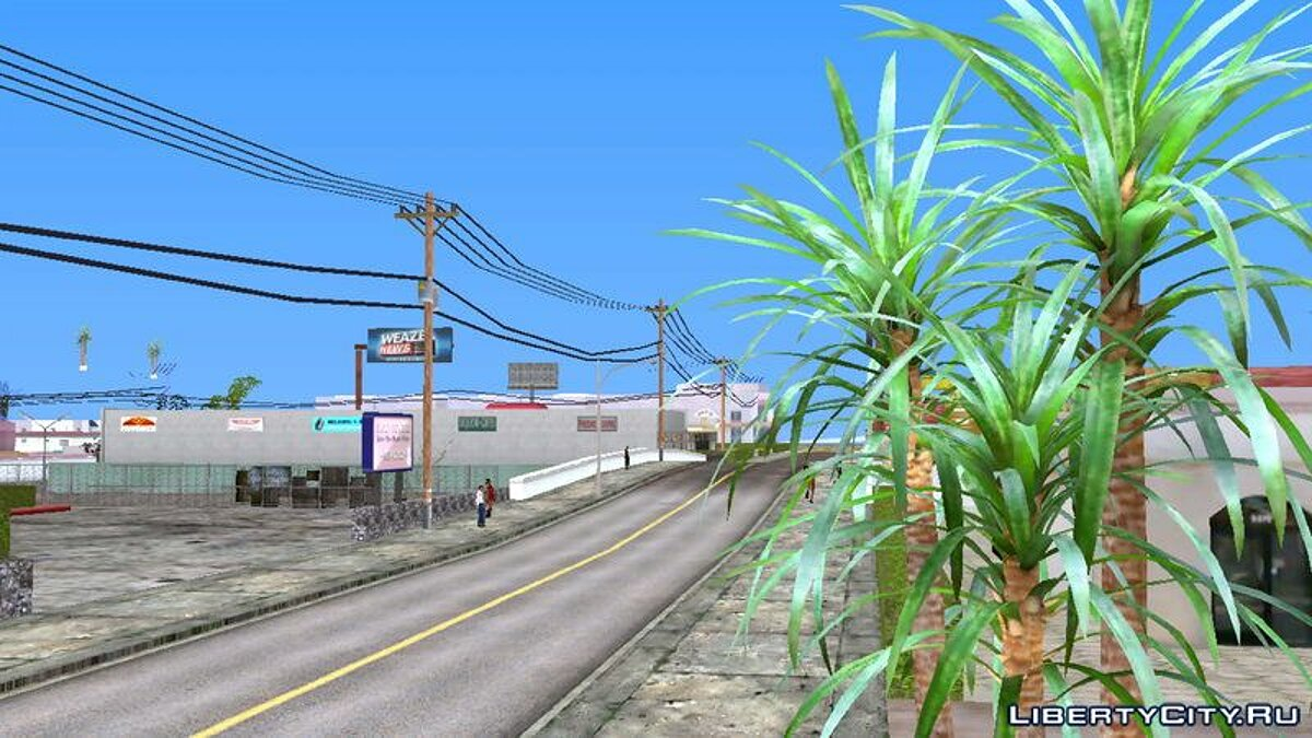 Program N.A.P Cinematic Scenery Timecyc For Mobile for GTA San Andreas (iOS, Android)