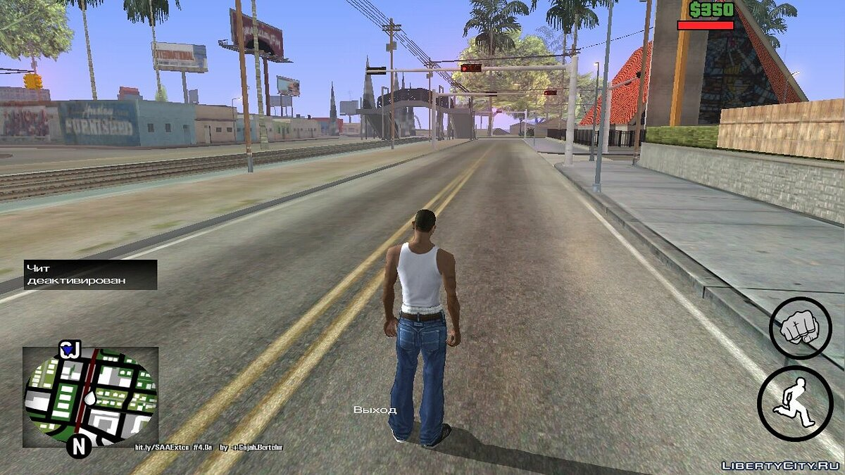 Program No more traffic for GTA San Andreas (iOS, Android)