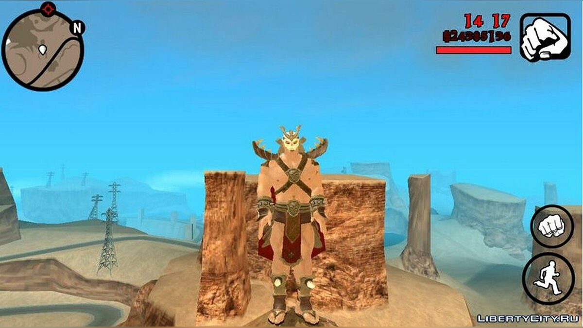 New character Shao-Kahn from the game Mortal Kombat for GTA San Andreas (iOS, Android)
