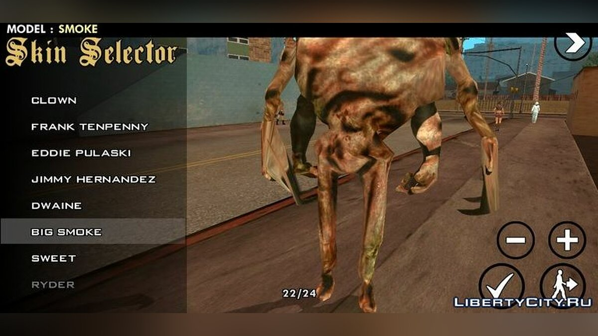 New character Big creature for GTA San Andreas (iOS, Android)
