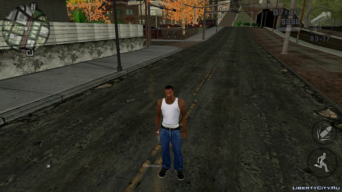Texture mod HD weapon icons for GTA San Andreas (iOS, Android)