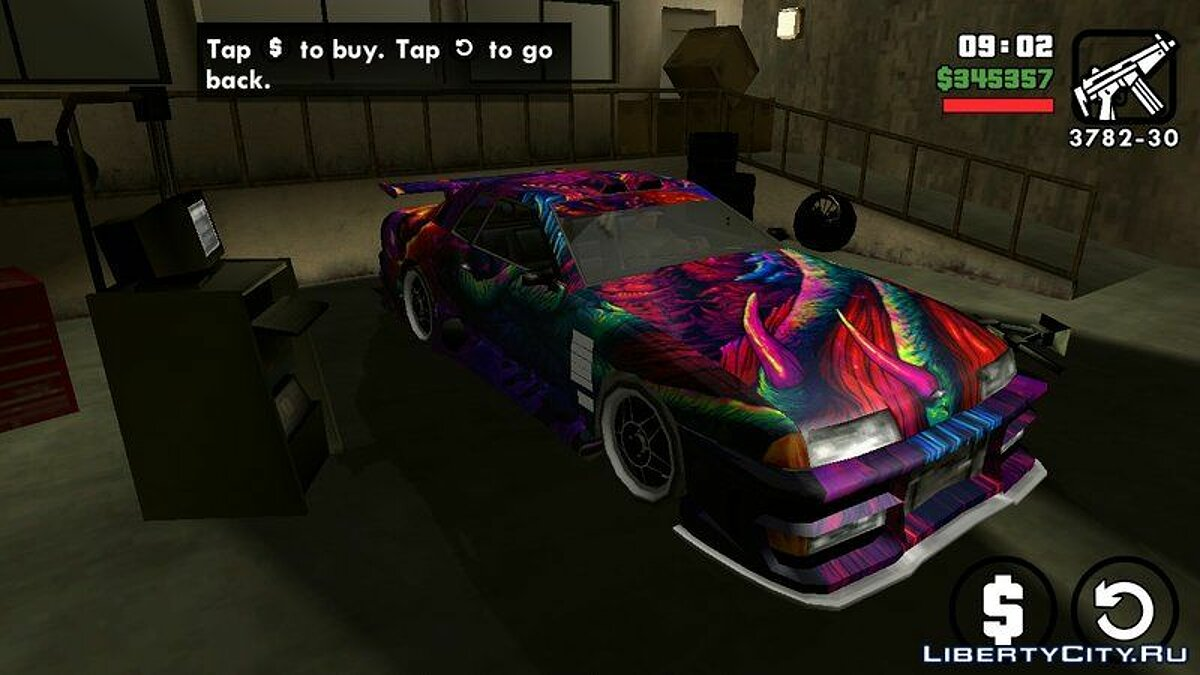 Texture mod New coloring for JDM elegy for GTA San Andreas (iOS, Android)