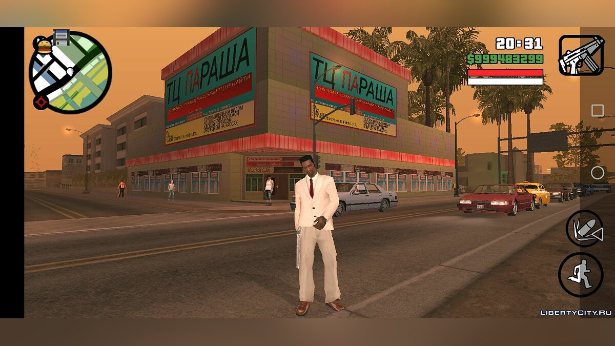 Texture mod Russian shopping center for GTA San Andreas (iOS, Android)