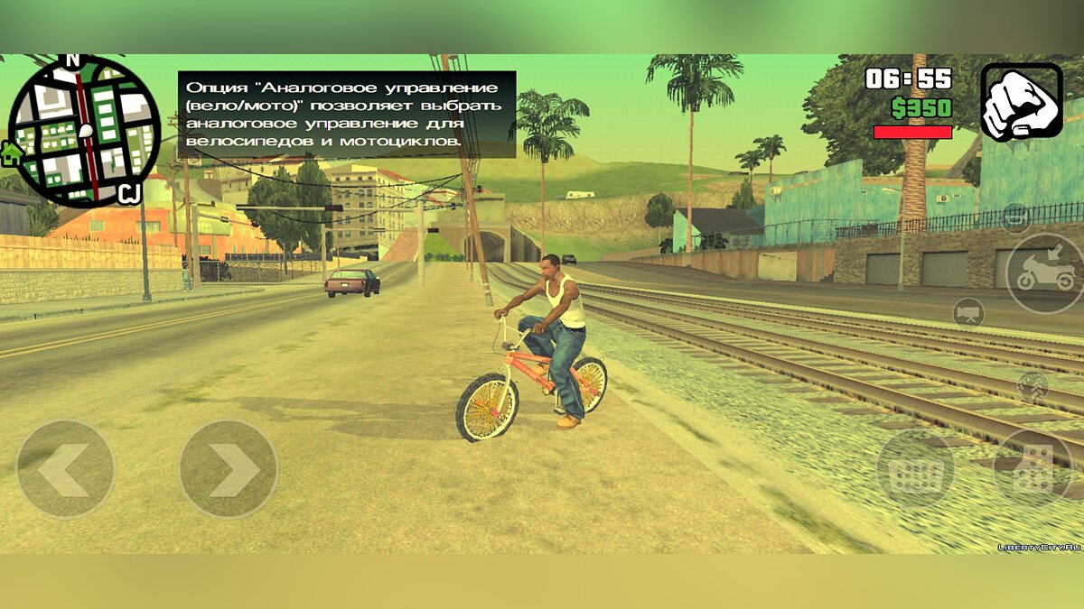 Texture mod Buttons from GTA 3 for GTA San Andreas (iOS, Android)