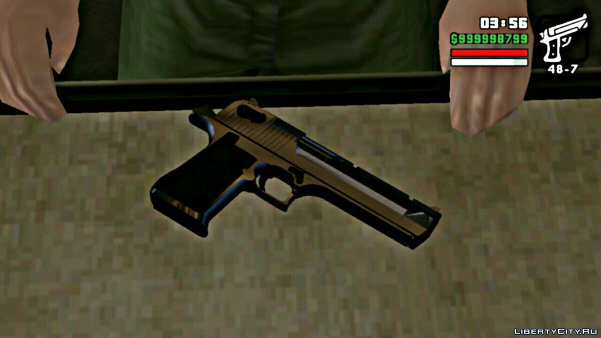 Weapon mod Desert Eagle (DFF only) for GTA San Andreas (iOS, Android)