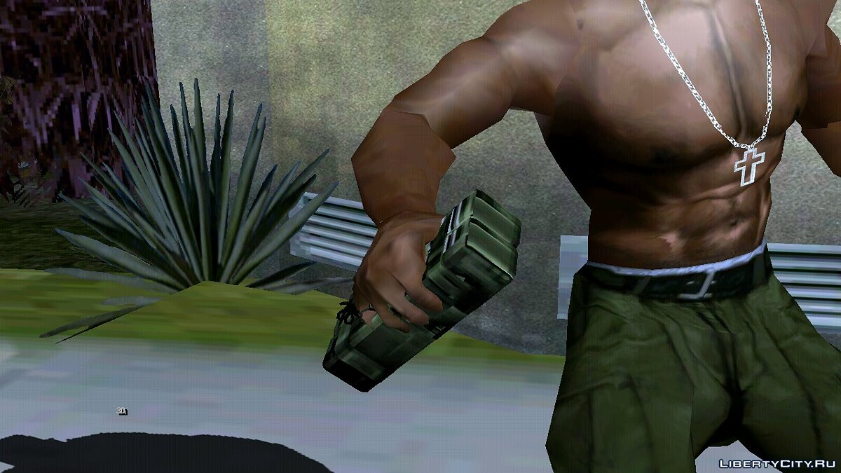 Weapon mod C4 from GTA 5 (DFF only) for GTA San Andreas (iOS, Android)