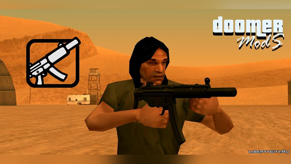 Weapon mod Mini collection of weapons for GTA San Andreas (iOS, Android)