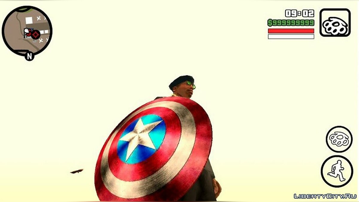Weapon mod Captain America Shield for GTA San Andreas (iOS, Android)