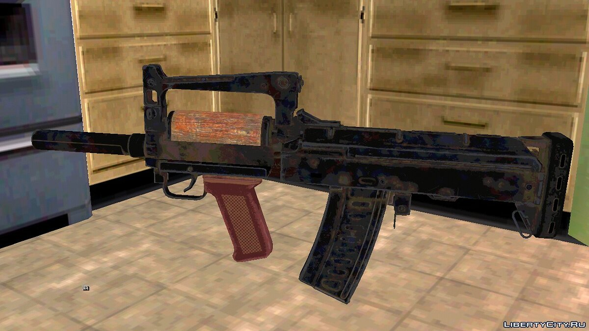 Weapon mod OTS 14 Thunderstorm for GTA San Andreas (iOS, Android)