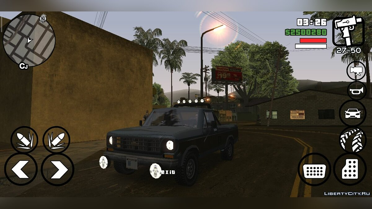File Working foglights [ANDROID] for GTA San Andreas (iOS, Android)