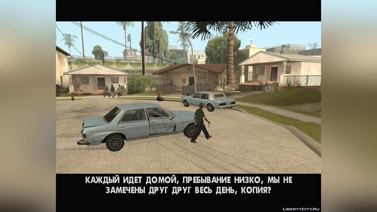 """Spent"" translation (Android) for GTA San Andreas (iOS, Android)"
