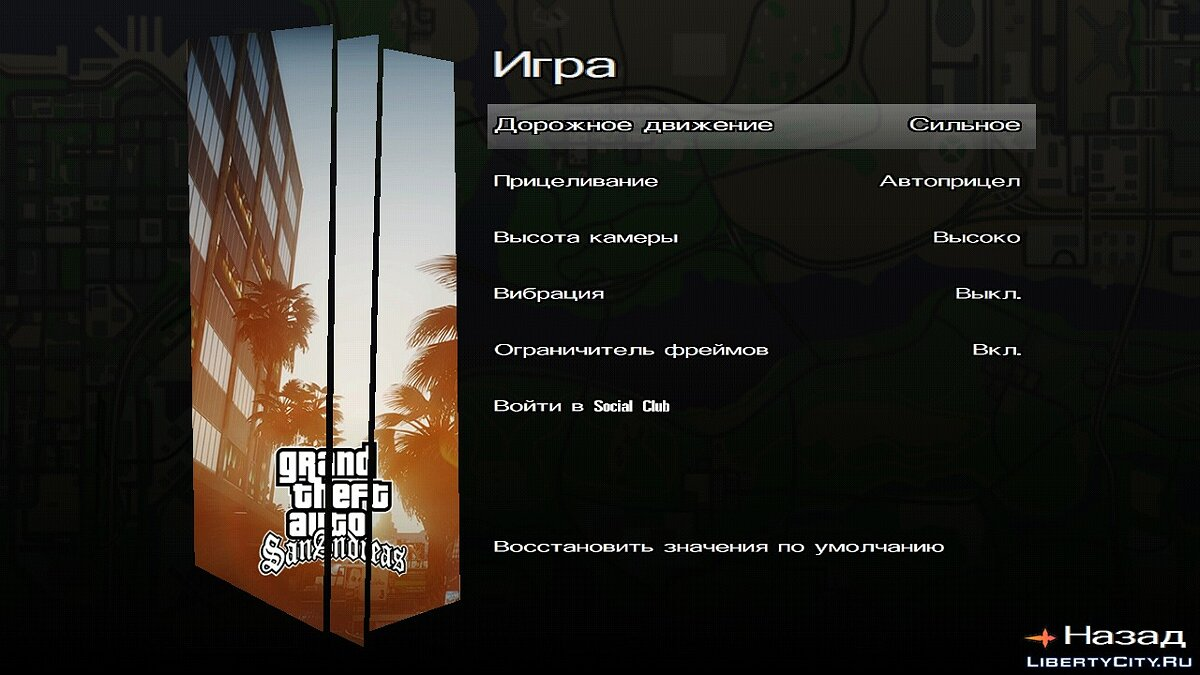 Mod New menu and buttons for GTA San Andreas (iOS, Android)