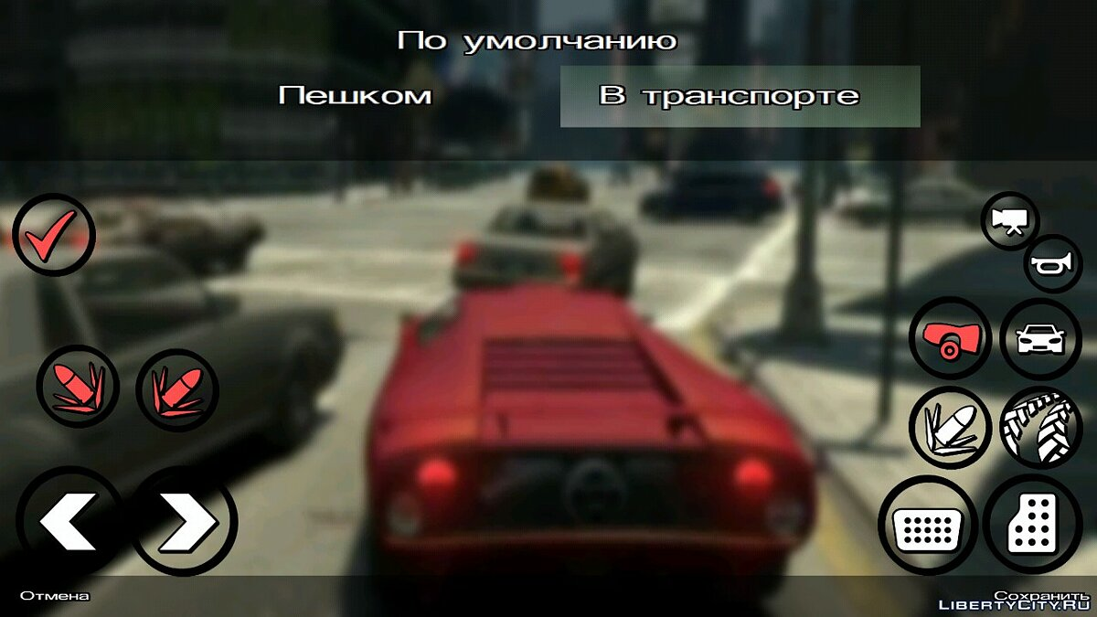 Menu in the style of GTA IV for GTA San Andreas (iOS, Android) - Картинка #7